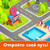 Скриншот к игре Сахарные Герои - три в ряд!