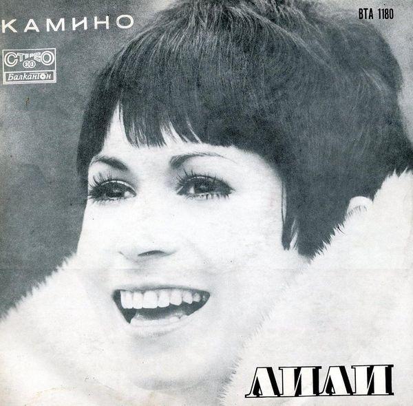 Lili Ivanova